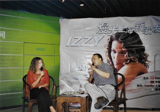 SHANGHAI INTERVIEW